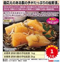 ミツワ食研 お徳用 訳あり数の子松前漬 500g×2袋 a15647 1個(直送品)