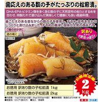 ミツワ食研 お徳用 訳あり数の子松前漬 500g×4袋 a15648 1個(直送品)