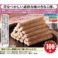 ピュアズ・ジャパン 昔なつかし黒糖きなこ棒(ボトル入) 100本 a19478 1個(直送品)
