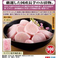 ベルーナ サクサク長芋梅酢漬け 300g×3袋 a20378 1個(直送品)