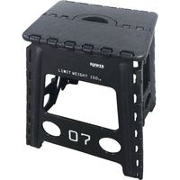 TRI SLOWER FOLDING STOOL Lesmo 踏み台 SLW003_5コセット 1個(直送品)