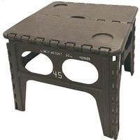 TRI SLOWER FOLDING TABLE Chapel 踏み台 SLW127_3コセット 1個(直送品)