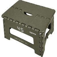 TRI SLOWER FOLDING STEP Tabac 踏み台 SLW133_10コセット 1個(直送品)