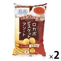 【成城石井】糖質50%オフ ロカボビスケットアソート15g×7袋入 1セット(2個)