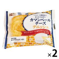 カマンベールチーズデニッシュ2個