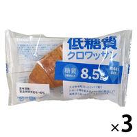 KOUBO 低糖質クロワッサン 3個