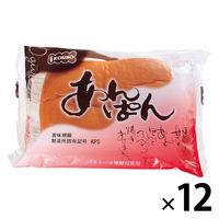 パネックス KOUBO あんぱん 1セット(12個) ロングライフパン