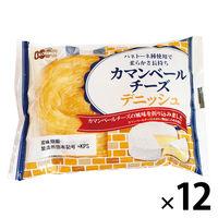 KOUBO カマンベールチーズデニッシュ 1セット(12個入) ロングライフパン