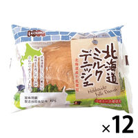 パネックス KOUBO 北海道ミルクデニッシュ 1セット(12個) ロングライフパン