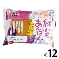 KOUBO 紅いもあんぱん 1セット(12個入) ロングライフパン