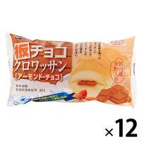 板チョコクロワッサン(アーモンドチョコ) 1セット(12個入) ロングライフパン