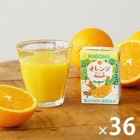 100%オレンジジュース100ml36本