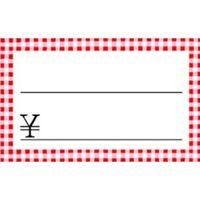 ササガワ ショーカード 小 チェック¥入り 17-2118 1セット:150枚 【30枚袋入×5冊箱入】(取寄品)
