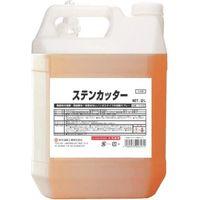 ステンカッター・2L S-2445 1缶 鈴木油脂工業(直送品)