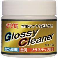 グロッシークリーナー 200G S-2923 1個 鈴木油脂工業(直送品)
