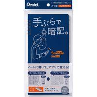 ぺんてる スマ単 ネイビー SMS3-C 10セット(直送品)