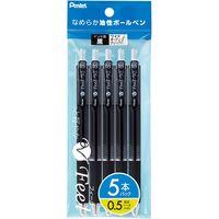 ぺんてる 油性ボールペン フィールBXB115 05 クリアブラック軸 黒 5本パック XBXB115-A5 5セット(直送品)