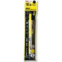 ぺんてる 蛍光ペン ノック式 ハンディラインS イエロー XSXNS15-G 10本(直送品)
