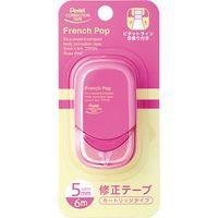 ぺんてる 修正テープ フレンチポップ マイカラー ローズピンク XZTF5NPW 10個(直送品)