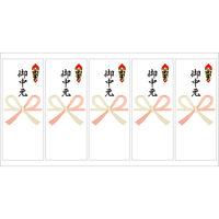 ササガワ シール札紙 御中元 24-1901 1セット(取寄品)