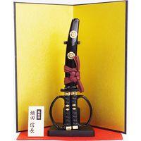 ニッケン刃物 日本刀はさみ 織田信長 プレミアムモデル SW-150N 1個(直送品)
