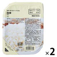 良品計画 無印良品 温めて食べるパックごはん 白米 2袋 02793609