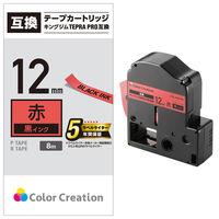 テプラ/TEPRA PRO互換テープ カラーラベル パステル 赤ラベル(黒文字) 12mm幅 1個(8m) CTC-KSC12R カラークリエー (わけあり品)