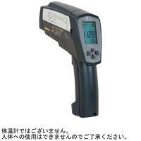【体温は計れません】放射温度計 H 高温測定用 デュアルレーザーポイント機能付 73100 シンワ測定(わけあり品)