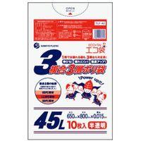 サンキョウプラテック 複合3層ポリ袋45L 10枚0.015mm厚 半透明 TLF-40 1セット(1200枚:1袋10枚入×120袋)(取寄品)