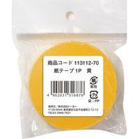 トーヨー 紙テープ 黄 113112 10個(直送品)