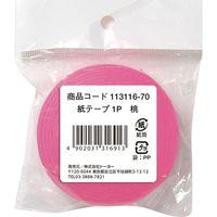 トーヨー 紙テープ 桃 113116 10個(直送品)