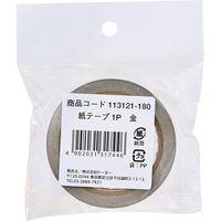 トーヨー 紙テープ 金 113121 10個(直送品)