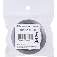 トーヨー 紙テープ 銀 113122 10個(直送品)