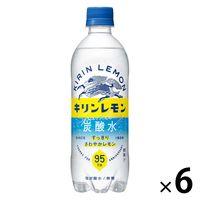 キリンレモンスパークリング 450ml