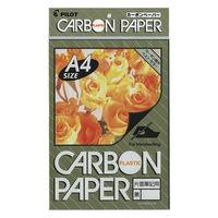 パイロット カーボン紙 片面筆記用 A4 黒 10枚入り PCP-PA4100-B 1袋