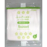 オオサキメディカル 滅菌お産用パッドSweet 00083639 1セット(3袋)(直送品)