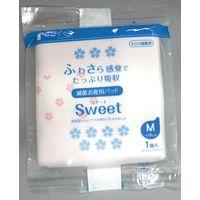 オオサキメディカル 滅菌お産用パッドSweet 00083635 1セット(5袋)(直送品)