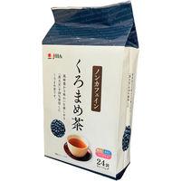 ゼンヤクノー くろまめ茶(4g×24袋) 003838 10個(直送品)