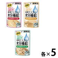 【水分補給セット】健康缶 キャットフード パウチ まぐろセット 国産 15袋(3種×各5袋)アイシア