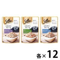 【お得なアソート】シーバ リッチ キャットフード パウチ 贅沢シリーズ 35g 36袋(3種×各12袋)