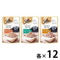 【お得なアソート】シーバ リッチ キャットフード パウチ お魚シリーズ 35g 36袋(3種×各12袋)