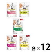 【お得なアソート】モンプチ プチリュクス キャットフード パウチ まぐろセット 35g 60袋(5種×12袋)