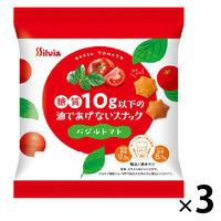 シルビア 糖質10g以下の油であげないスナック(バジルトマト) 3袋 糖質オフ ロカボ