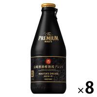 (ギフト)ビール マスターズドリーム<山崎原酒樽熟成ブレンド> 305ml 1箱(8本入) 瓶 サントリー