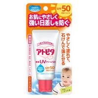 アトピタ 保湿UVクリーム50 SPF50/PA++++ 1個 丹平製薬