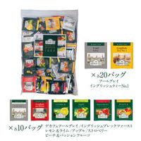 AHMAD TEA(アーマッドティー) スペシャルセレクションパック 1袋(100バッグ入)