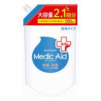メディックエイド 薬用液体ハンドソープ 大容量 詰替 500ml NSファーファ・ジャパン株式会社