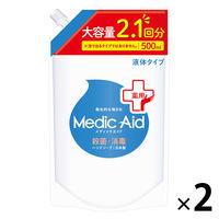 メディックエイド 薬用液体ハンドソープ 大容量 詰替 500ml 1セット(2個) NSファーファ・ジャパン株式会社