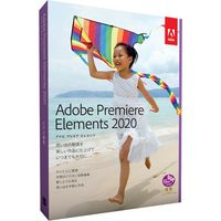 アドビシステムズ MLP Premiere Elements 2020 65299425 1本(直送品)