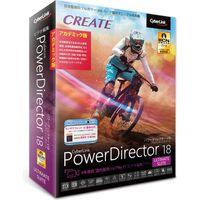 サイバーリンク PowerDirector 18 Ultimate Suite アカデミック版 PDR18ULSAC-001 1本(直送品)